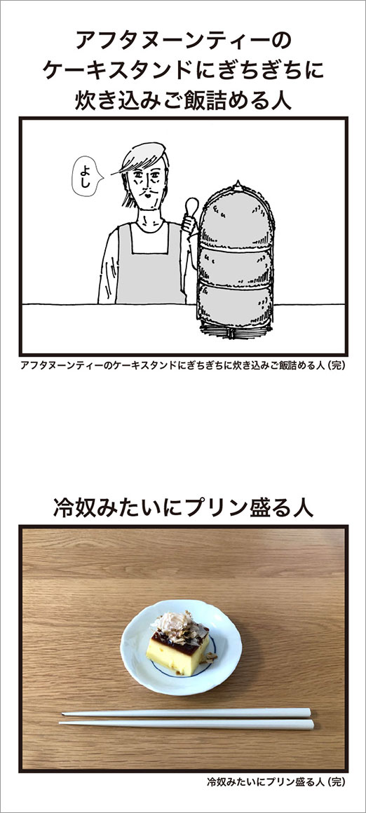 0417_003.jpg