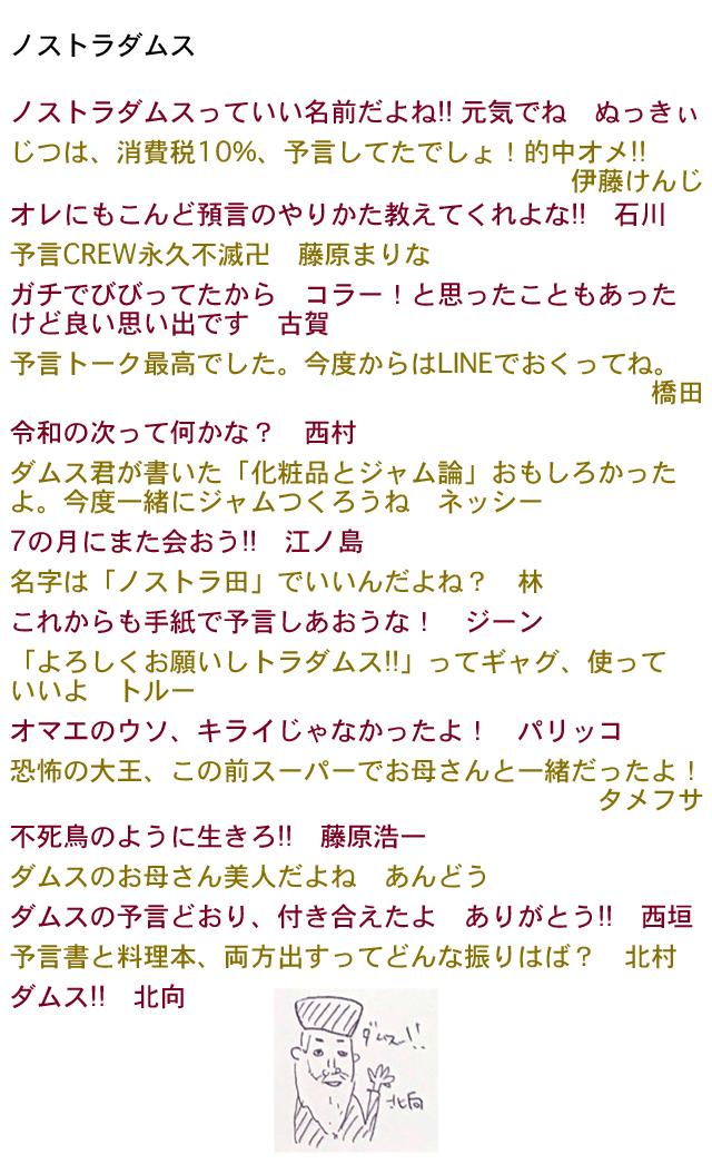 yosegaki01_08.jpg