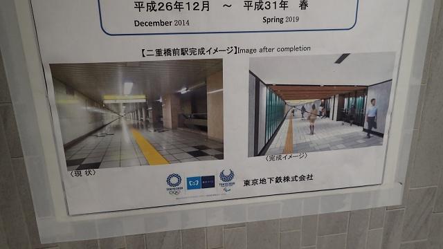 eki_nawabari_047.jpg