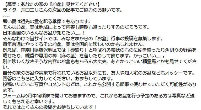 20210709_igushi.jpg