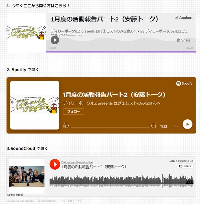 20210226_hagemashi.jpg
