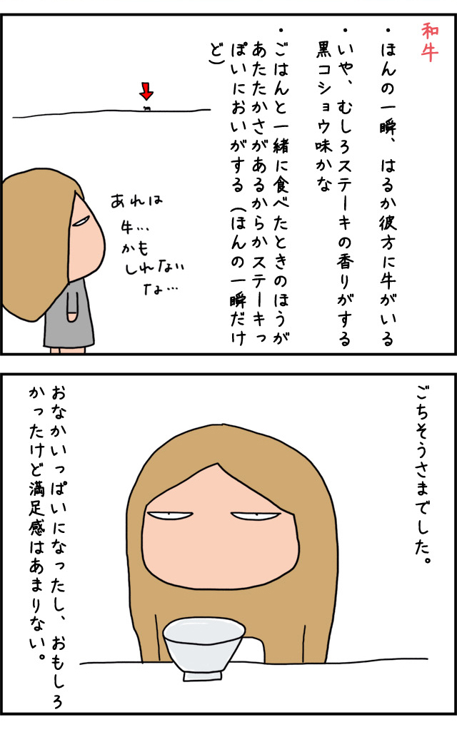okazu02_04.jpg