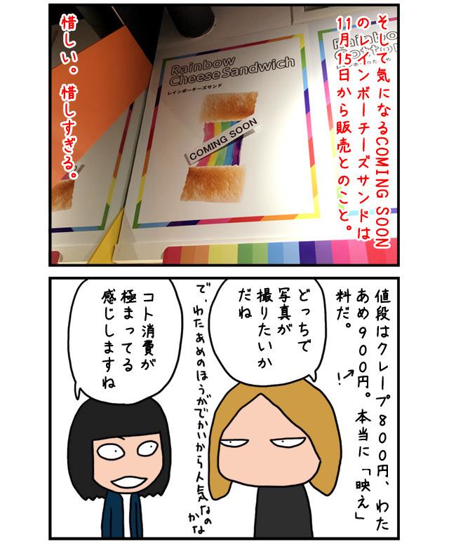 bae01_09.jpg