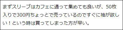 imaizumi.JPG
