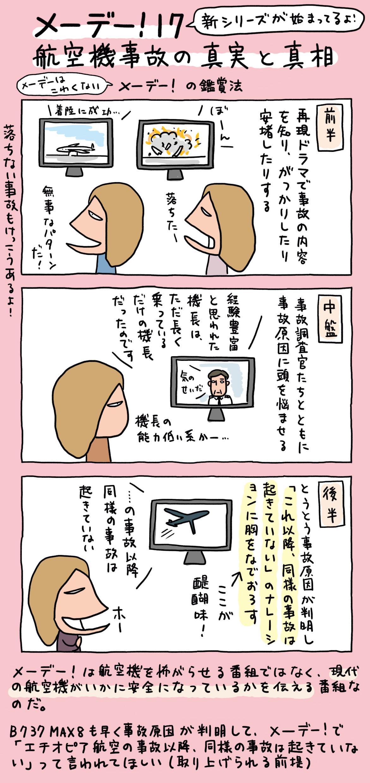 betsuyaku.jpg