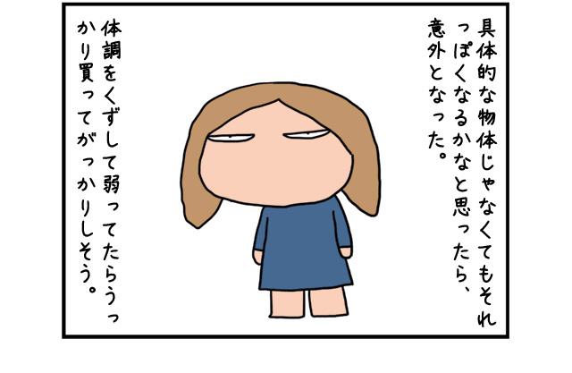 medicine_17.jpg