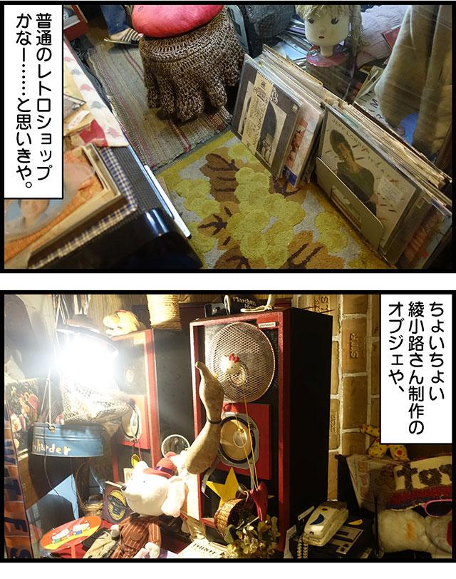 1909_魔法使いの家イラスト_003_02.jpg