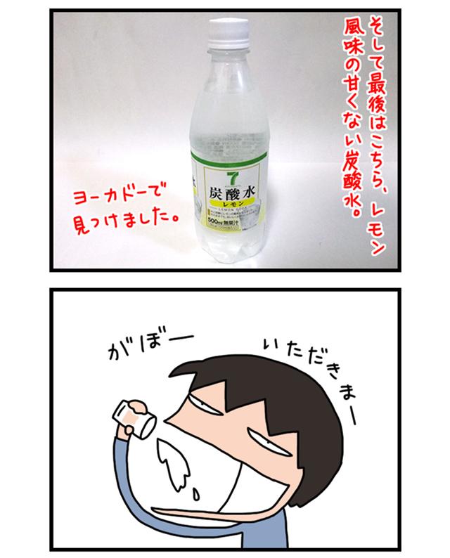 milk02_09.jpg