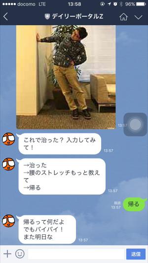 saito_2.jpg