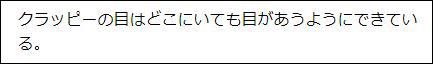 hayashi01.JPG