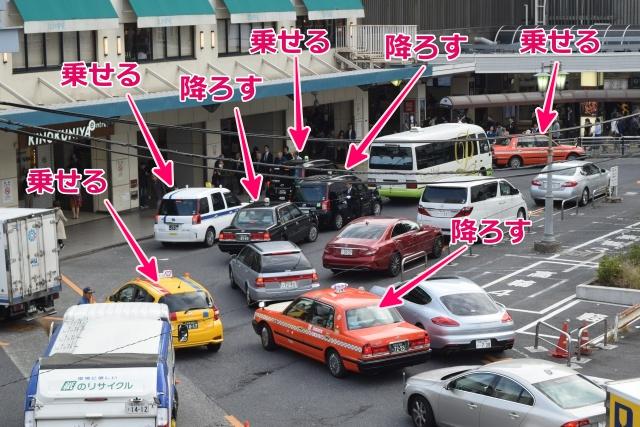taxi_noriba_018.jpg