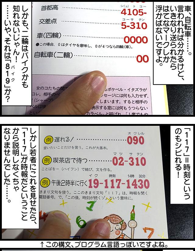008_01.jpg