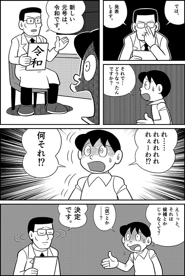 02_001.jpg