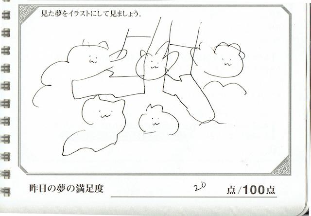 dpz11.jpg
