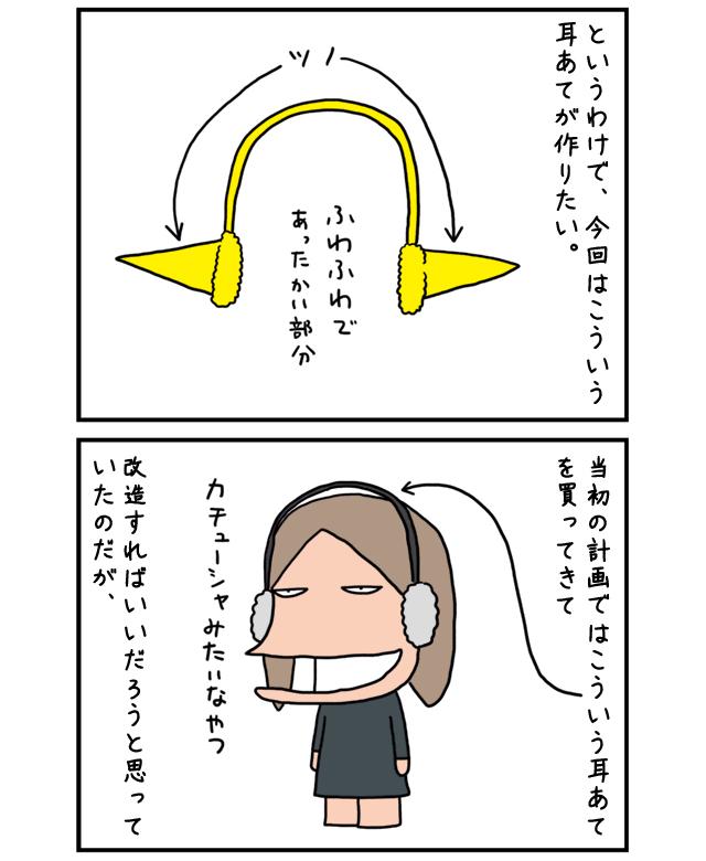mazinger01_02.jpg
