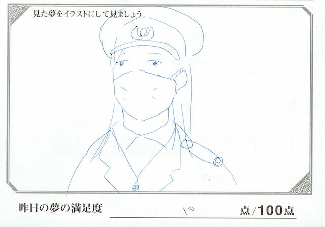 dpz02.jpg
