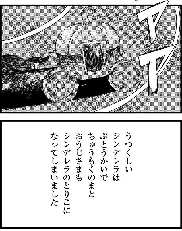 003_02.jpg
