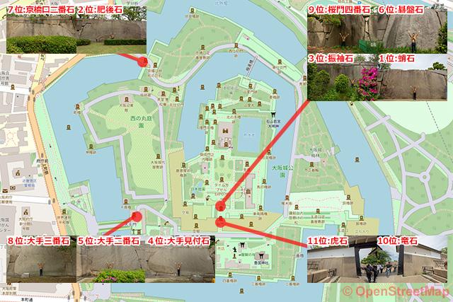 stone-map_photo.jpg