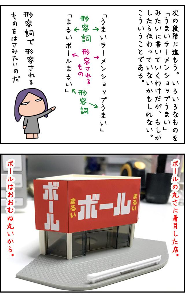 https://img.dailyportalz.jp/7615/8757/0505/umai_05.jpg