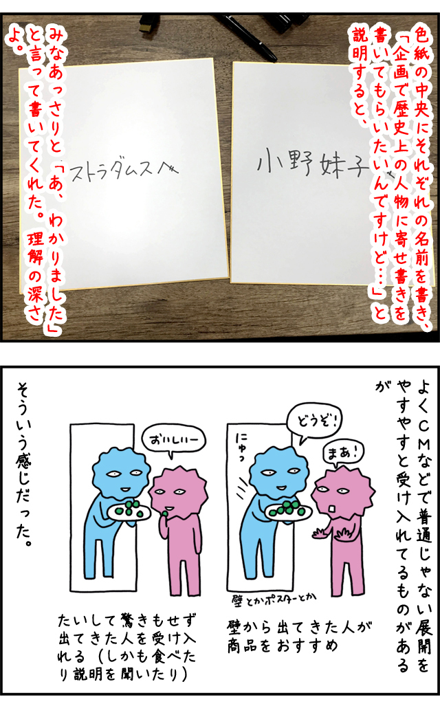 yosegaki01_04.jpg