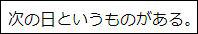 jinushi01.JPG
