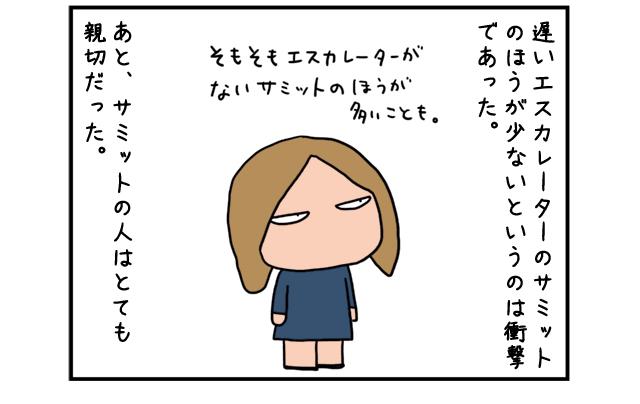 summit_12.jpg