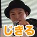 00_jikiru.jpg