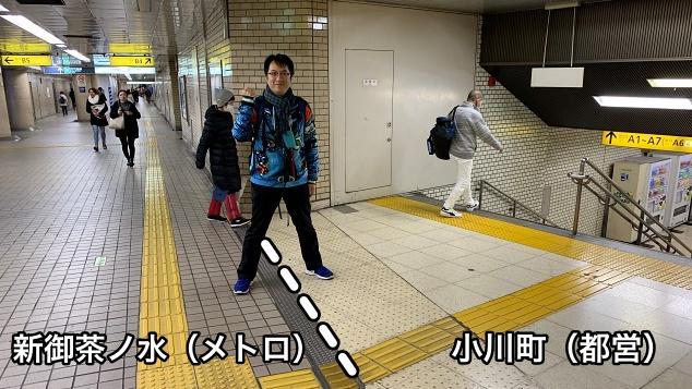 eki_nawabari_025.jpg