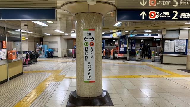 eki_nawabari_026.jpg