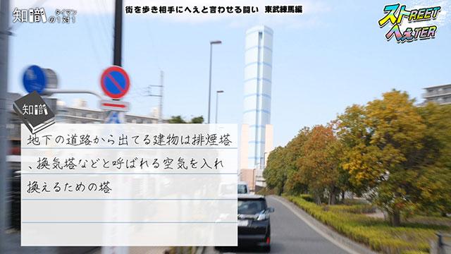 20190512.00_01_35_23.jpg