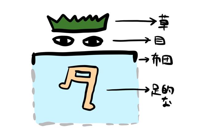 名称未設定アートワーク 64 copy.jpg