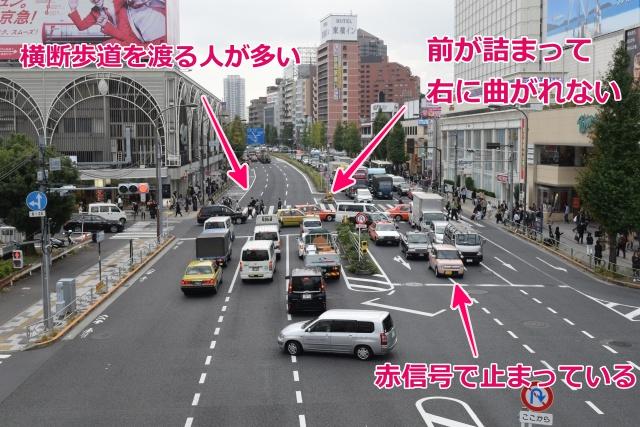 taxi_noriba_017.jpg