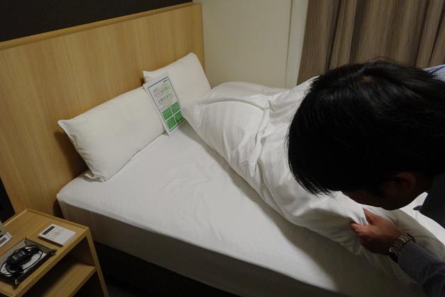 bz_hotel_011.JPG