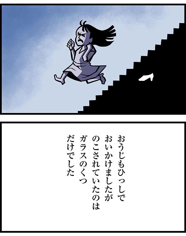 003_04.jpg