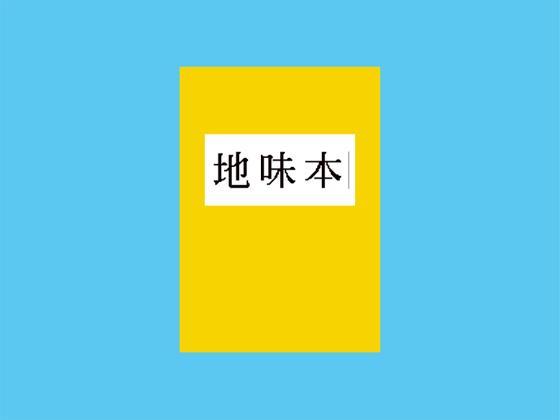 02_jimi.jpg
