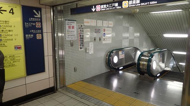 eki_nawabari_017.jpg