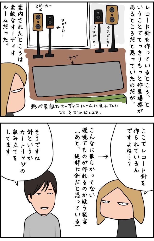 cartridge01_02_03.jpg