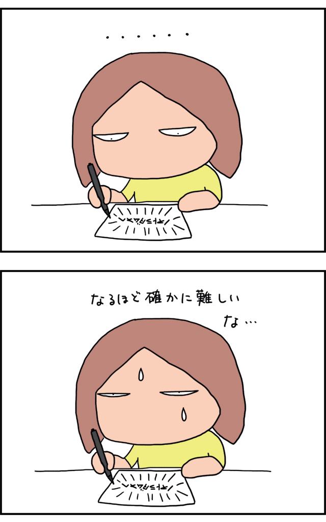 yosegaki02_04.jpg