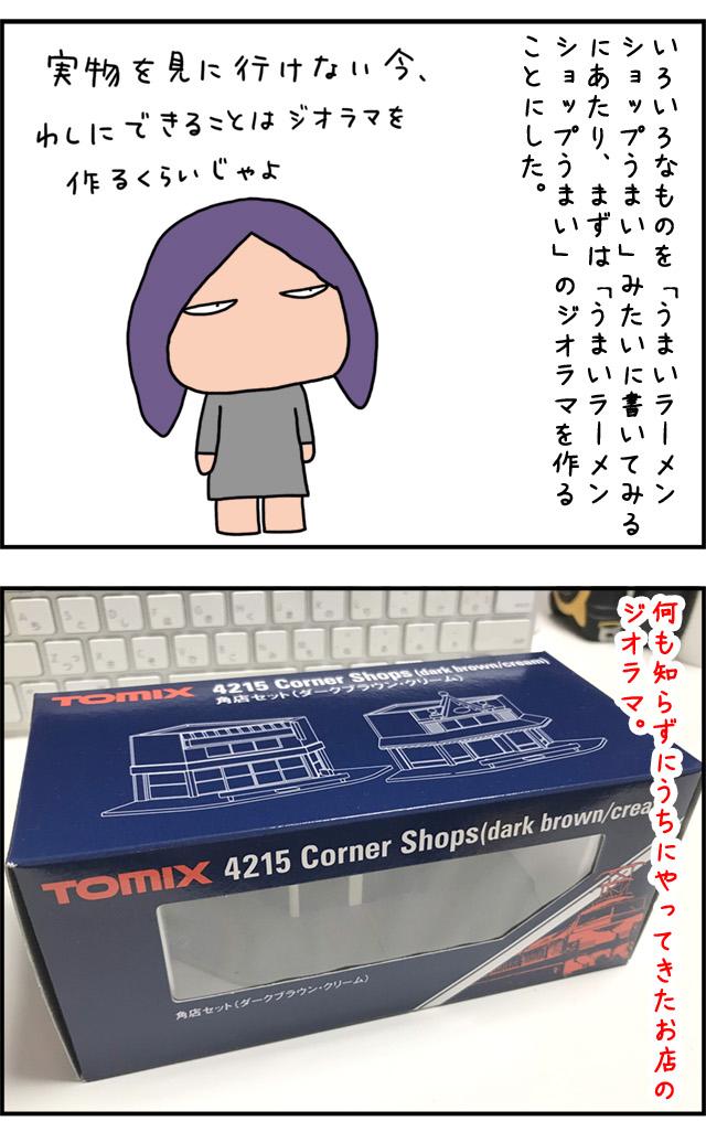 https://img.dailyportalz.jp/8115/8757/0497/umai_01.jpg