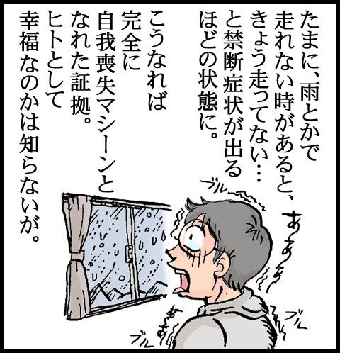 c03.jpg