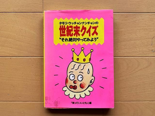 bestseller_tv_015.jpg