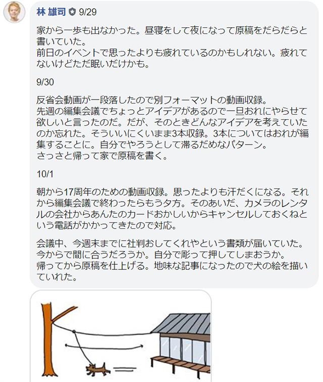 201901004_hayashi.jpg