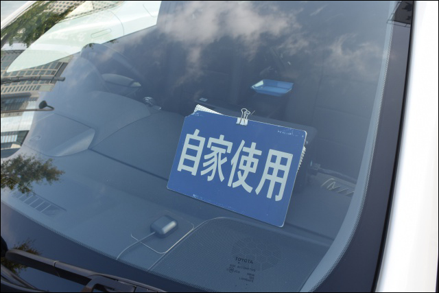 taxi_noriba_004.jpg