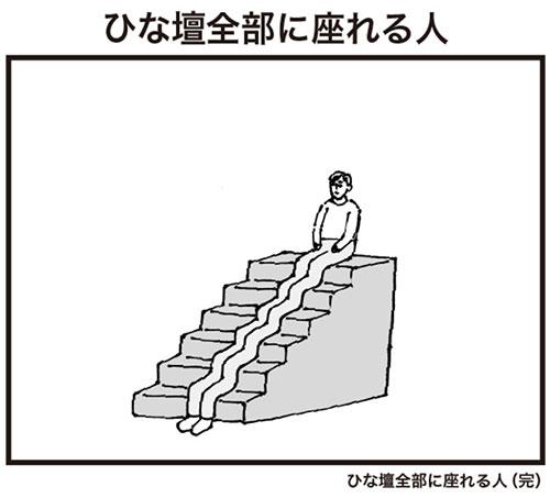 0306_002.jpg