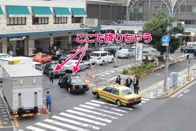 taxi_noriba_020.jpg