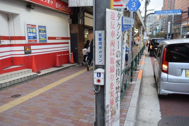 taxi_noriba_030.jpg