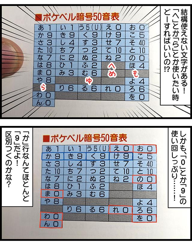 006_03.jpg