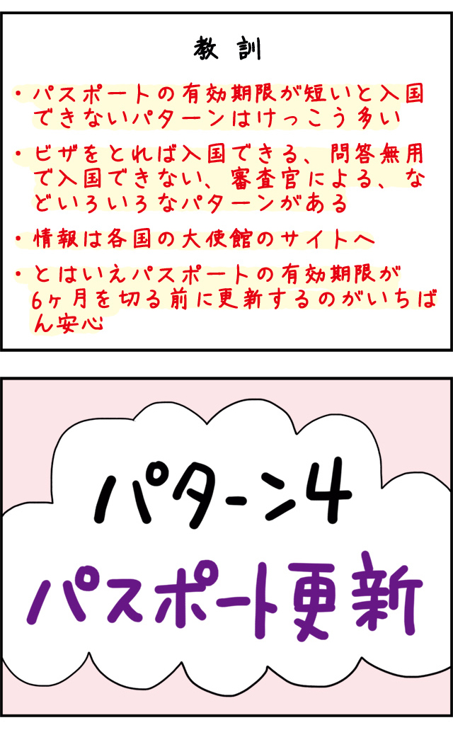esta02_09.jpg