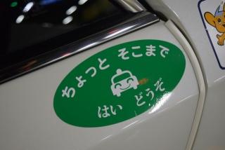 taxi_noriba_035.jpg