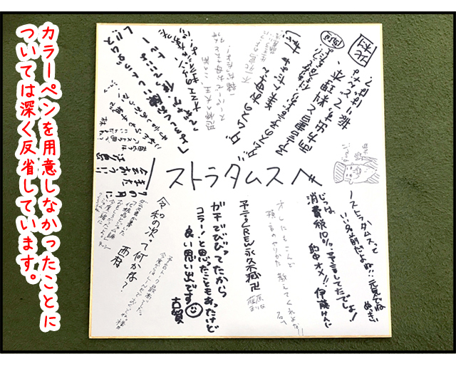 yosegaki01_06.jpg